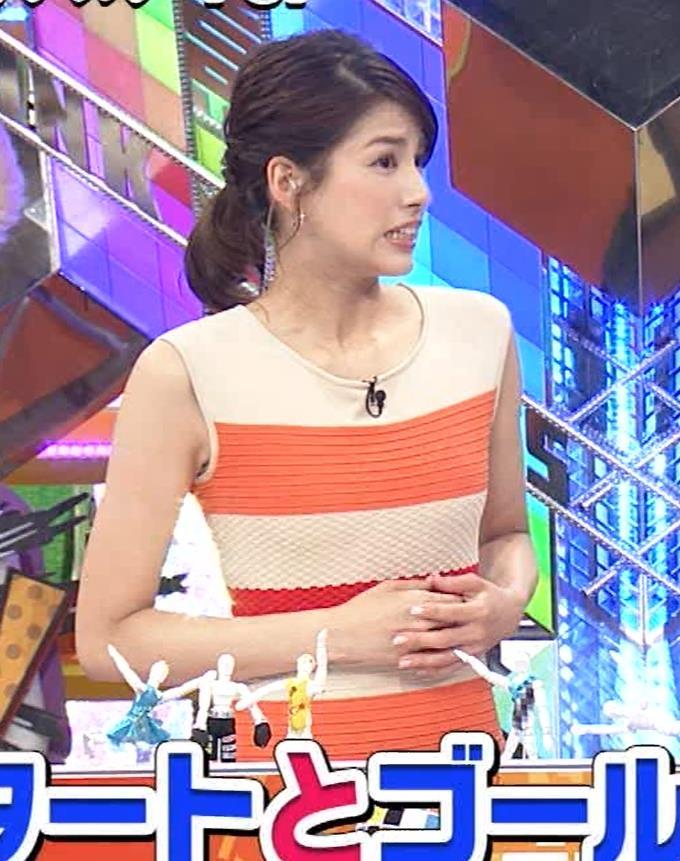 永島優美アナ 夜の番組はさらにエロい衣装を着てるキャプ・エロ画像3