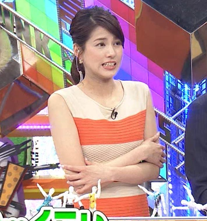 永島優美アナ 夜の番組はさらにエロい衣装を着てるキャプ・エロ画像4