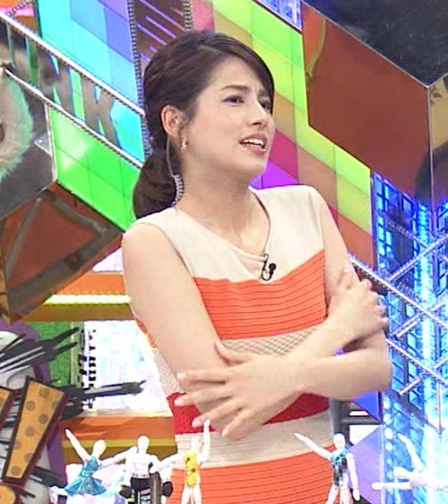 永島優美アナ 夜の番組はさらにエロい衣装を着てるキャプ・エロ画像9