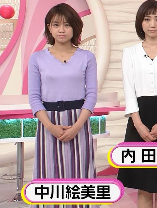 中川絵美里アナ ニット乳キャプ・エロ画像3