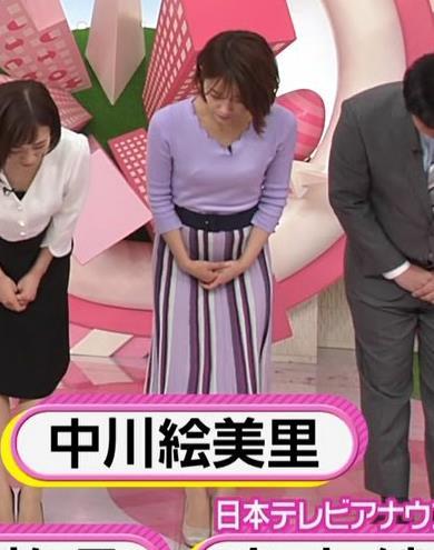 中川絵美里アナ ニット乳キャプ・エロ画像7