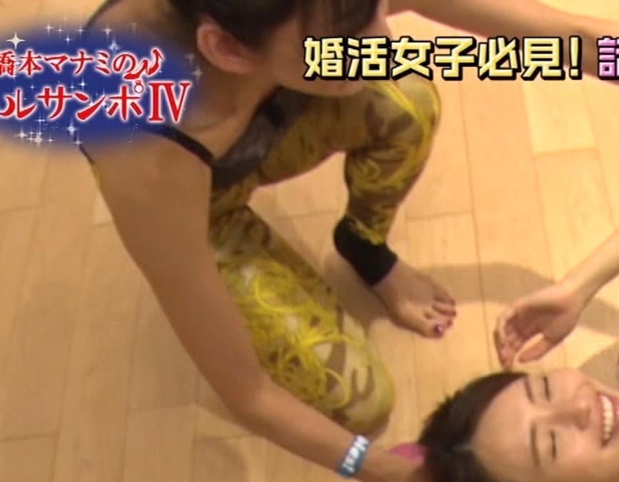 中島史恵 ヨガのエロい衣装キャプ・エロ画像11