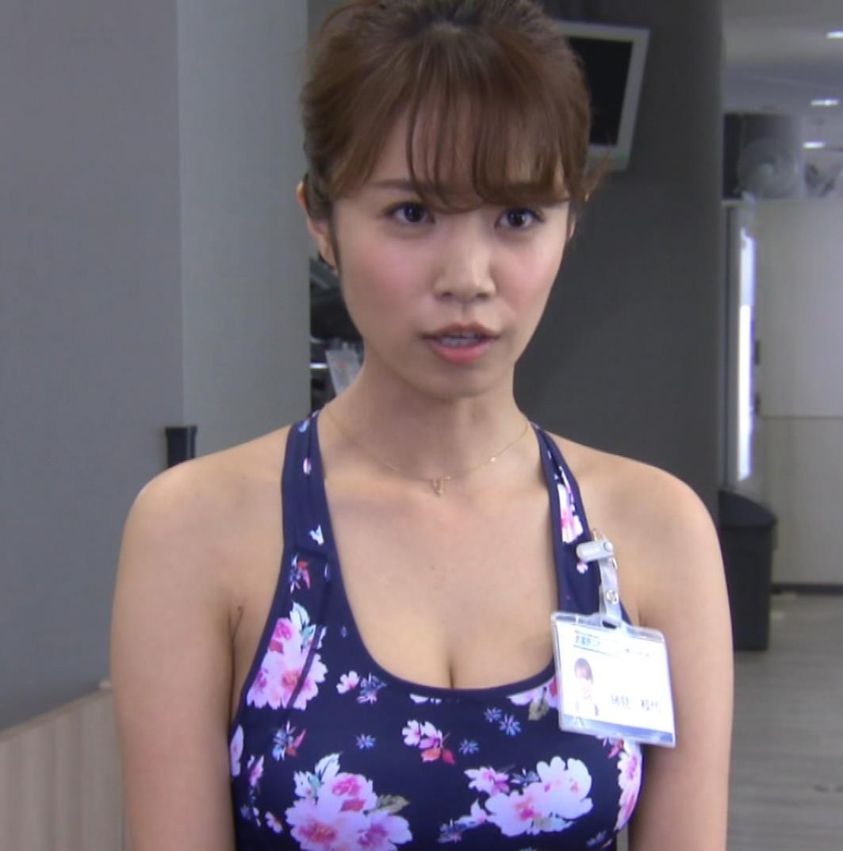 菜乃花 ドラマでエロい役をやってたキャプ・エロ画像3
