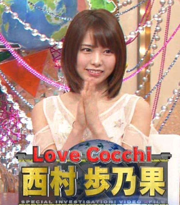 西村歩乃果 すごくかわいいアイドルの食べるところキャプ・エロ画像