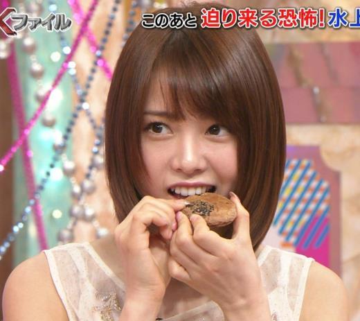 西村歩乃果 すごくかわいいアイドルの食べるところキャプ画像(エロ・アイコラ画像)
