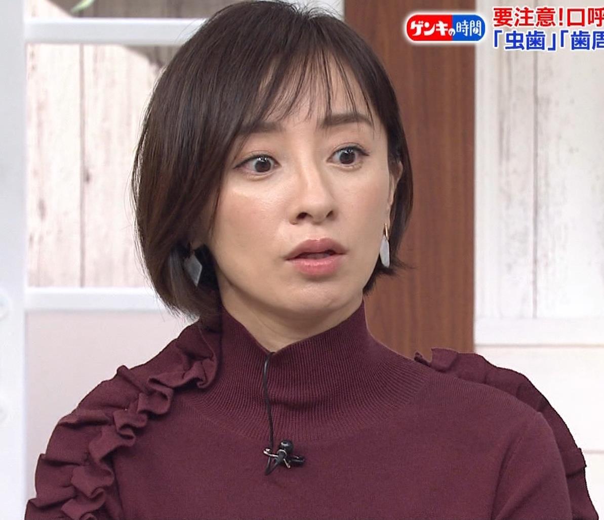 西尾由佳理 ニットおっぱいキャプ・エロ画像5