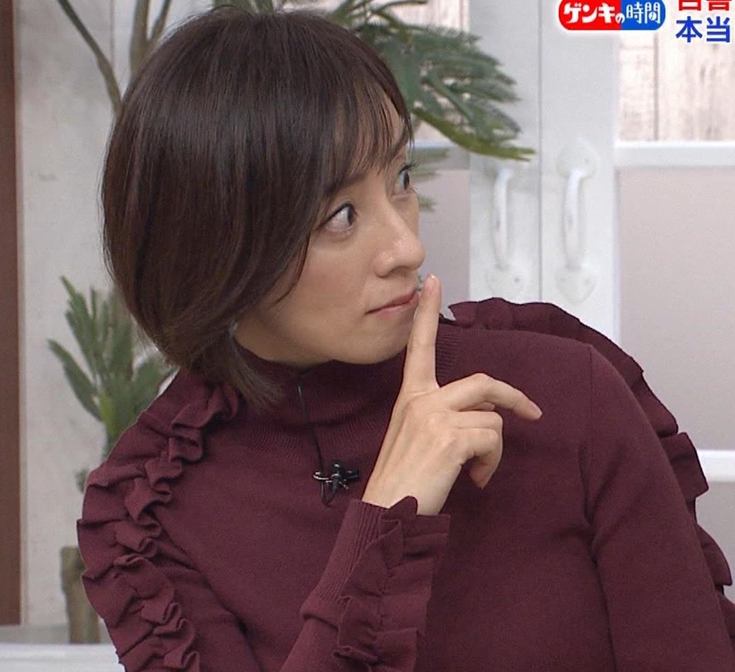 西尾由佳理 ニットおっぱいキャプ・エロ画像7