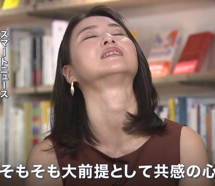 小川彩佳 エロいインタビューキャプ・エロ画像5