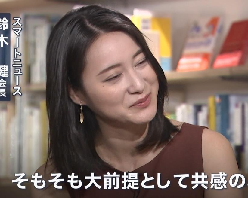 小川彩佳 エロいインタビューキャプ・エロ画像6