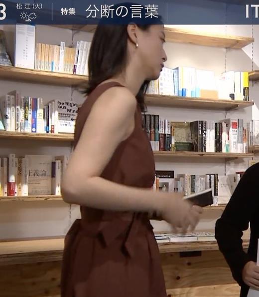 小川彩佳 エロいインタビューキャプ画像(エロ・アイコラ画像)
