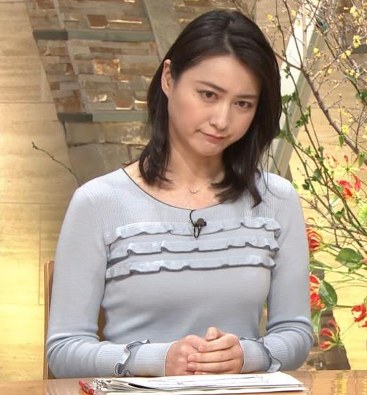 小川彩佳アナ 久しぶりにおっぱいがクッキリしてエロかったキャプ・エロ画像5