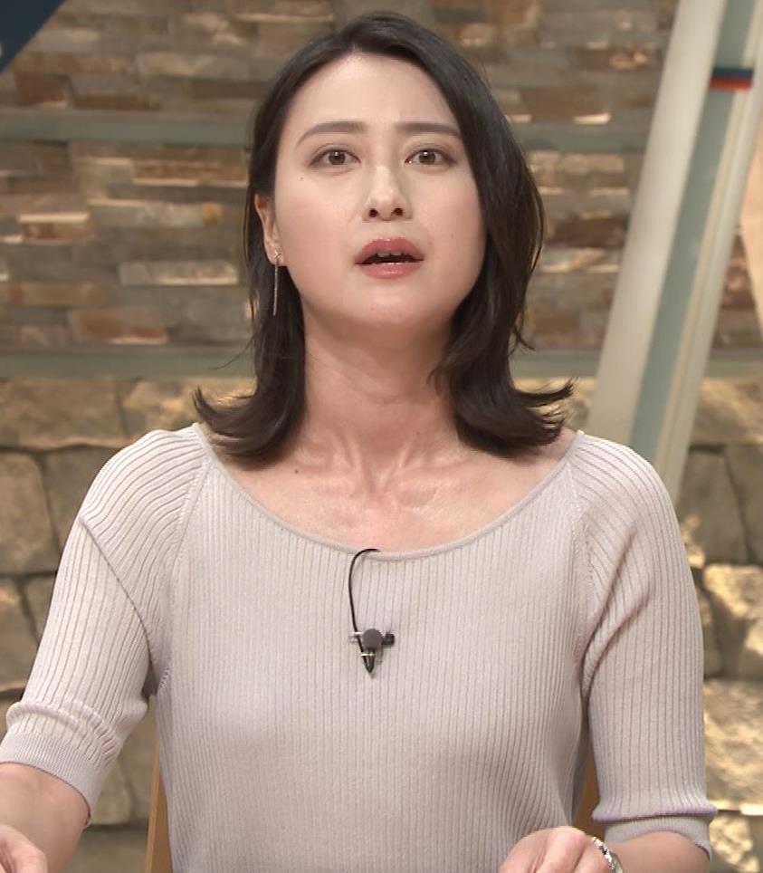 小川彩佳アナ 緩いニットの乳キャプ・エロ画像6