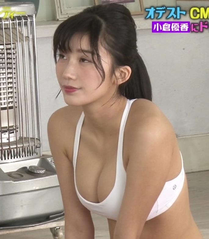 小倉優香 テレビでも気前よくおっぱい出してくれてるキャプ・エロ画像7