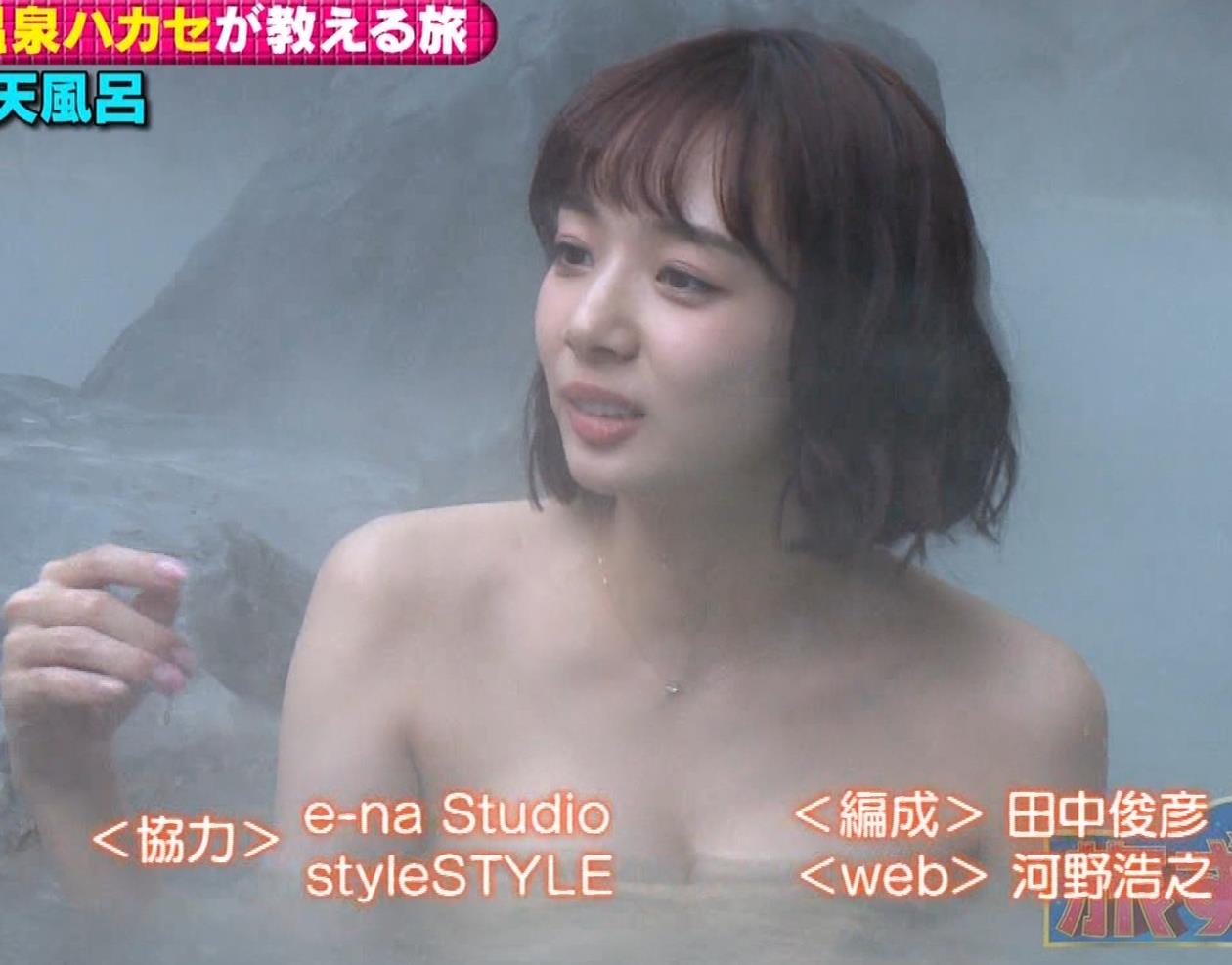 岡田紗佳 温泉入浴でおっぱいがタオルからこぼれているキャプ・エロ画像20