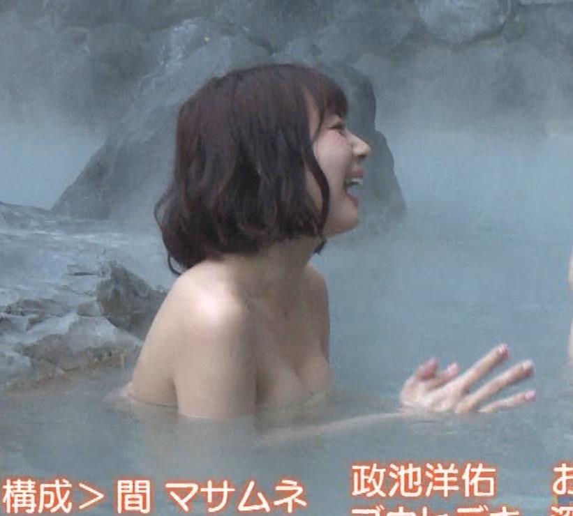 岡田紗佳 温泉入浴でおっぱいがタオルからこぼれているキャプ・エロ画像21