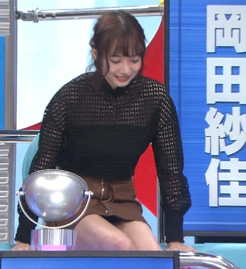 スカートの中が見える短すぎるミニスカートキャプ・エロ画像4