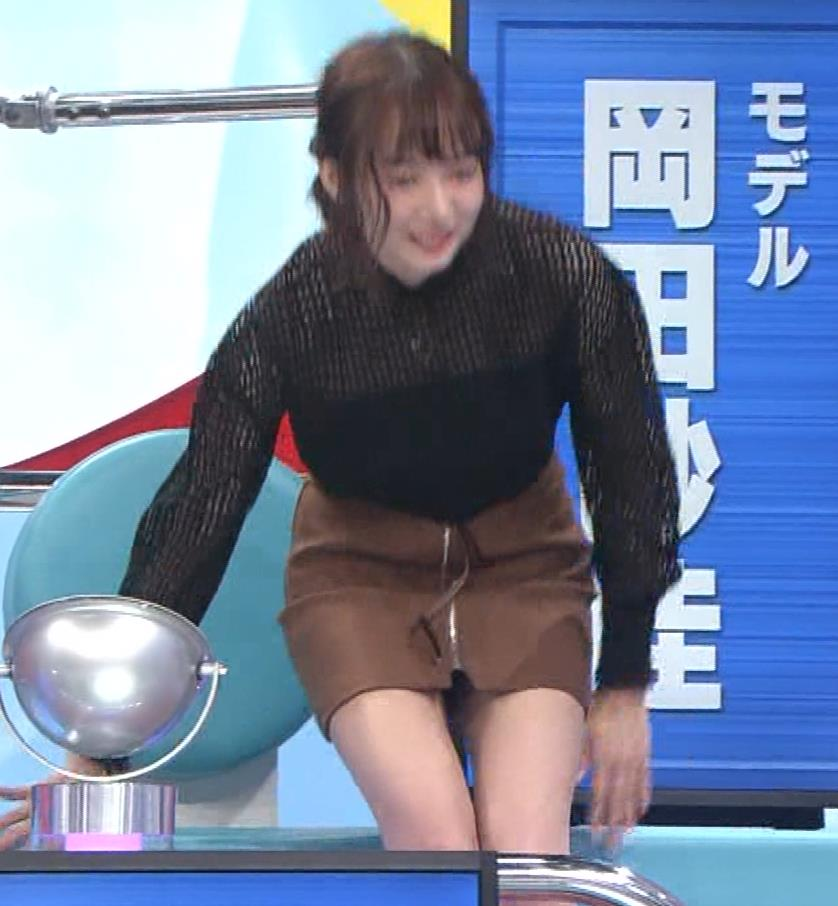スカートの中が見える短すぎるミニスカートキャプ・エロ画像6