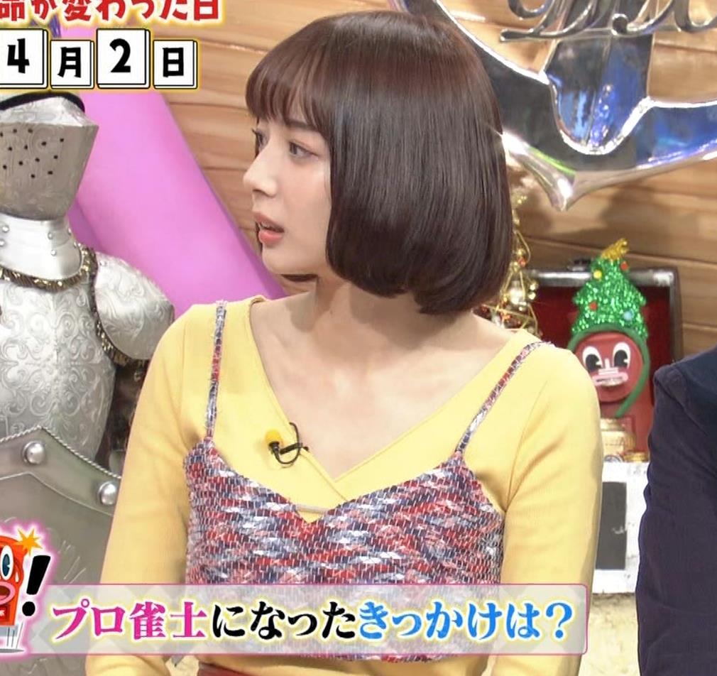 岡田紗佳 ミニスカ生足エロすぎるだろキャプ・エロ画像6