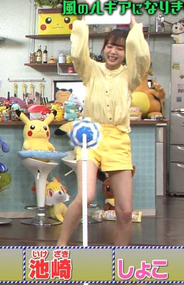 岡田さやか 脚がエロいキャプ・エロ画像3