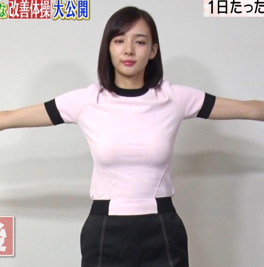 岡田紗佳 ピチT巨乳横乳キャプ・エロ画像5