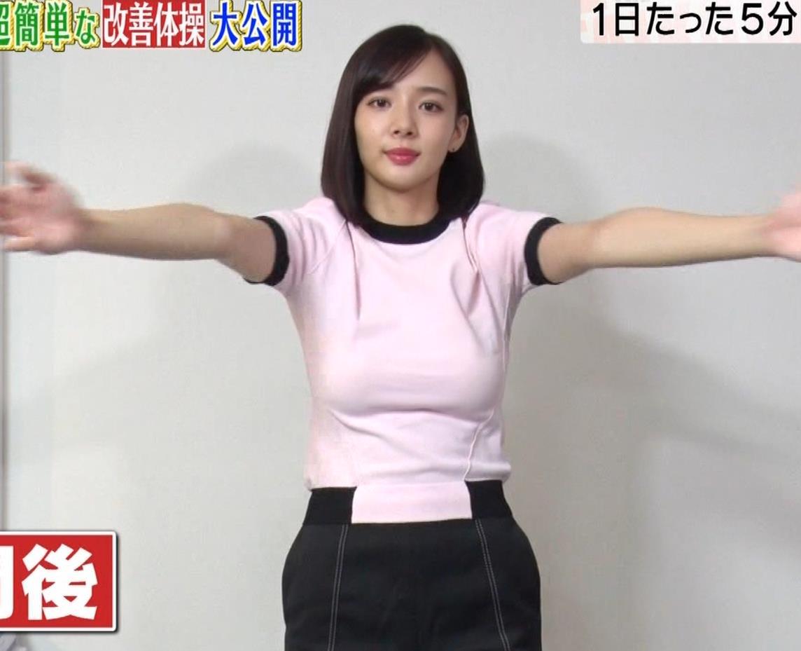 岡田紗佳 ピチT巨乳横乳キャプ・エロ画像6