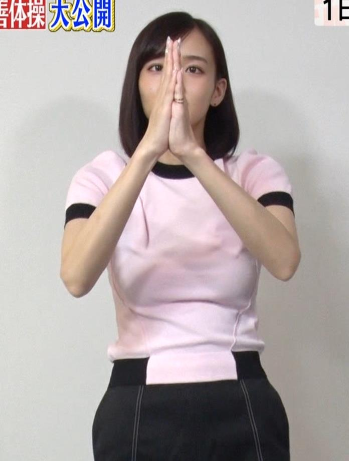岡田紗佳 ピチT巨乳横乳キャプ・エロ画像7