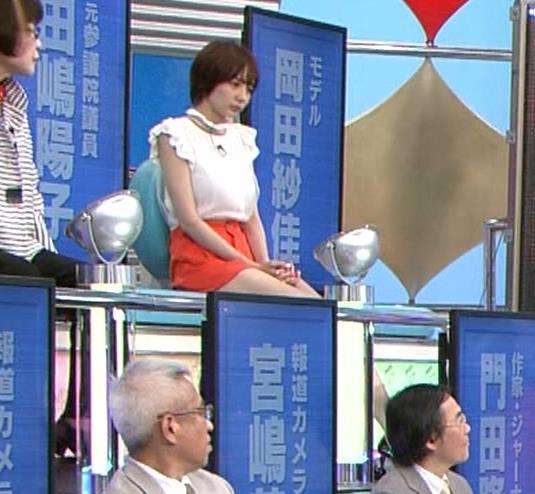 岡田紗佳 短パン太ももキャプ・エロ画像3