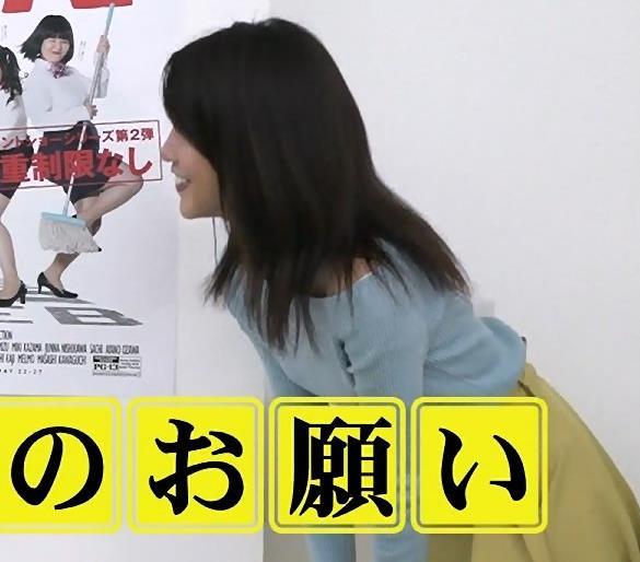 岡副麻希 盛ってそうなニットおっぱい♡キャプ・エロ画像4