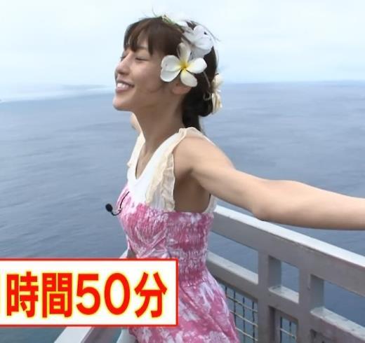 岡副麻希 おっぱいがエロいワンピースキャプ画像(エロ・アイコラ画像)