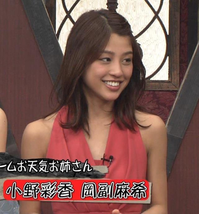 アナ セクシードレスで胸チラ・ワキチラ・パンチラキャプ・エロ画像13