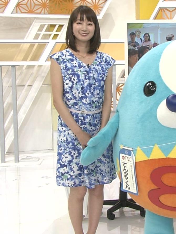 小野彩香 都落ち?福岡で夕方のニュースの司会してるキャプ・エロ画像11