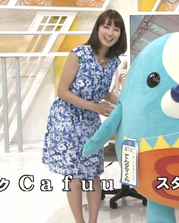 小野彩香 都落ち?福岡で夕方のニュースの司会してるキャプ・エロ画像12