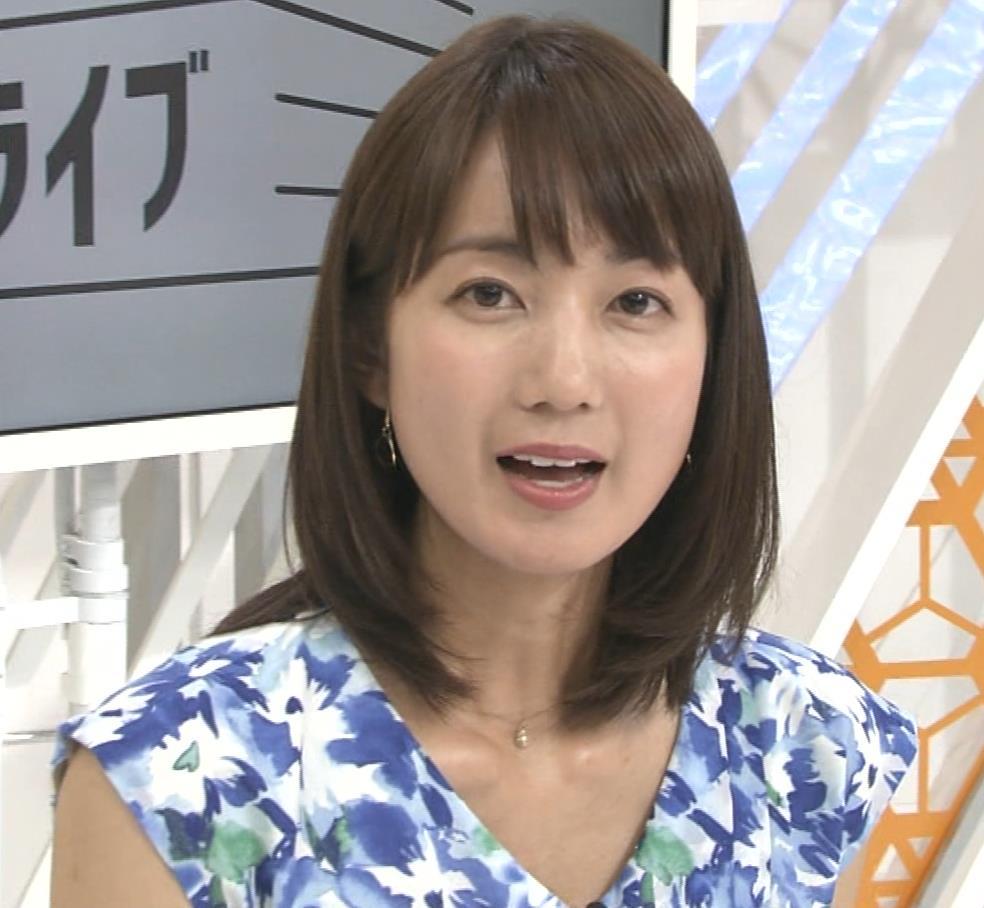 小野彩香 都落ち?福岡で夕方のニュースの司会してるキャプ・エロ画像4