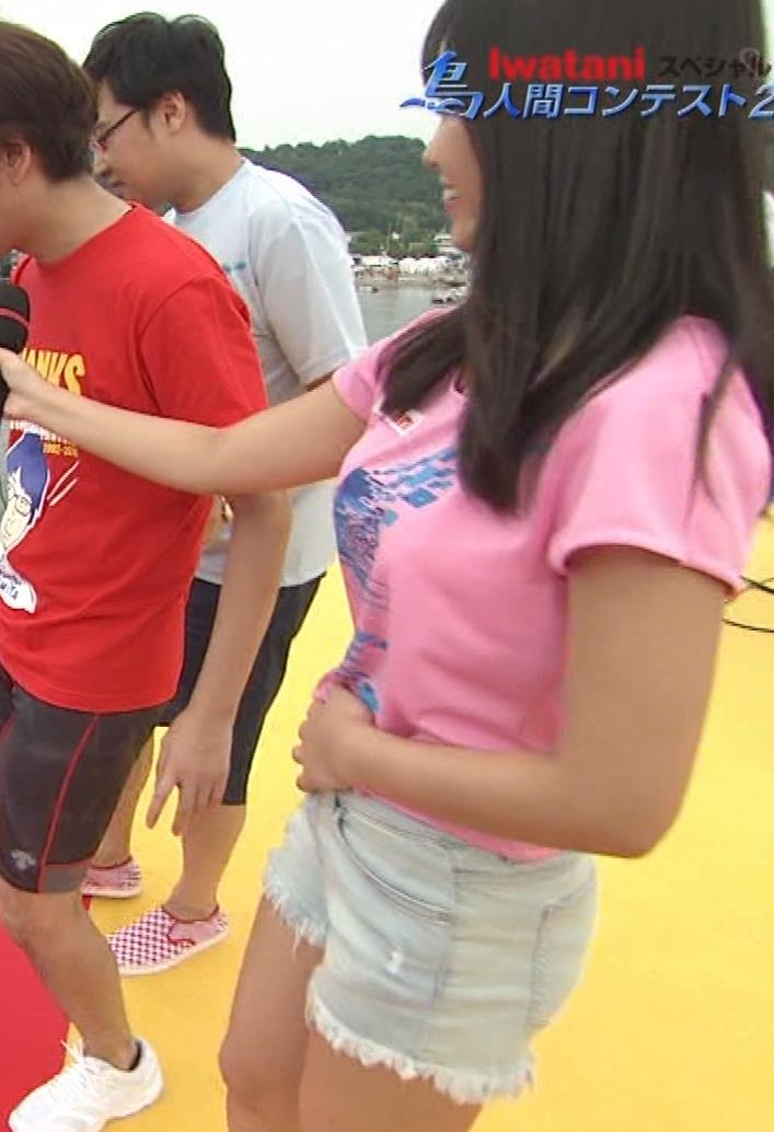 Tシャツ横乳&短パン太ももキャプ・エロ画像2