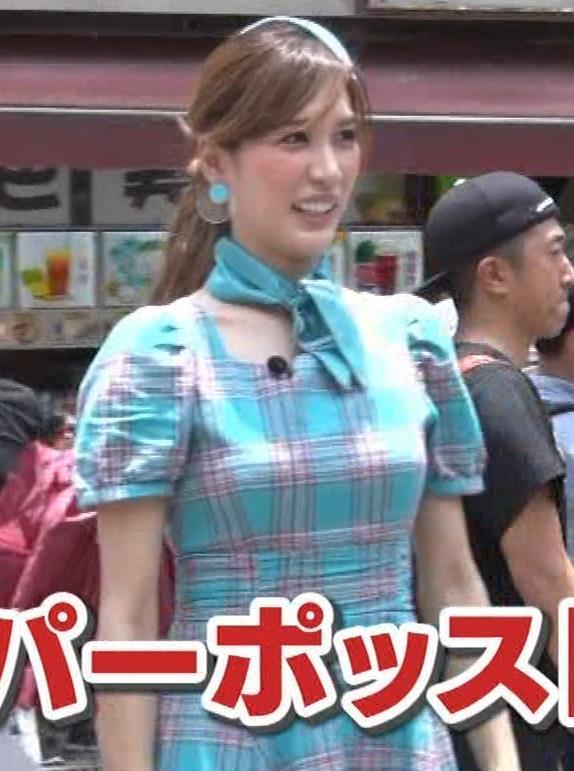 大島麻衣 お姫様抱っこでパンツが見えそうになるキャプ・エロ画像12
