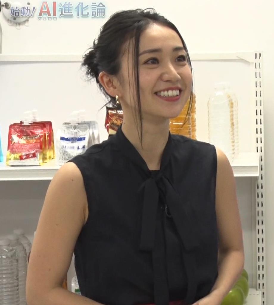 大島優子 BS番組での横乳キャプ・エロ画像14