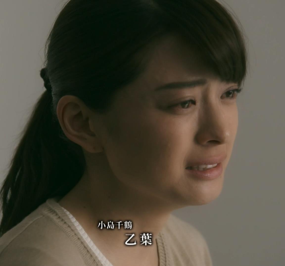 乙葉 ドラマ出演シーンキャプ・エロ画像14