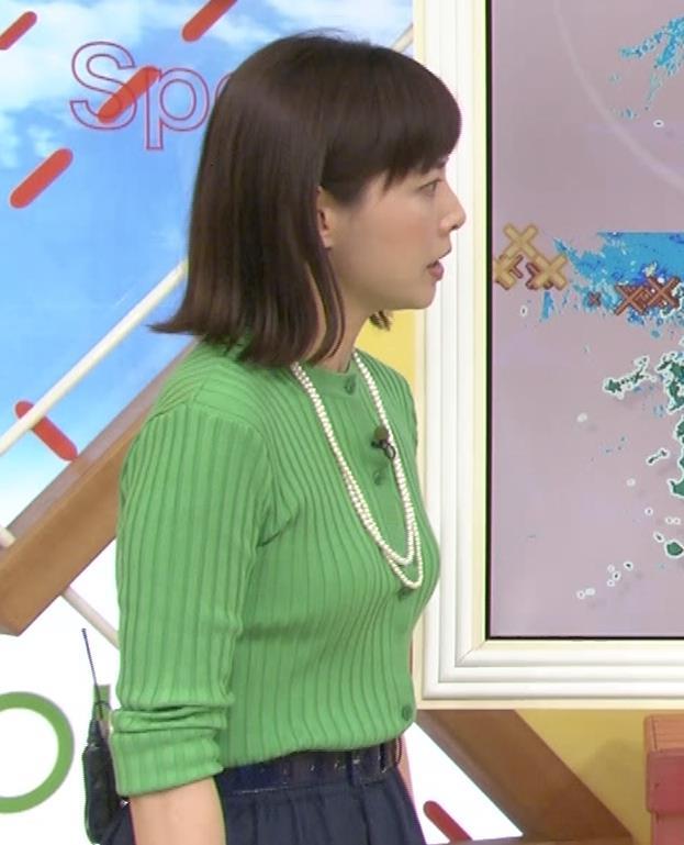 美人気象予報士のニット横乳 美人気象予報士のニット横乳キャプ・エロ画像11