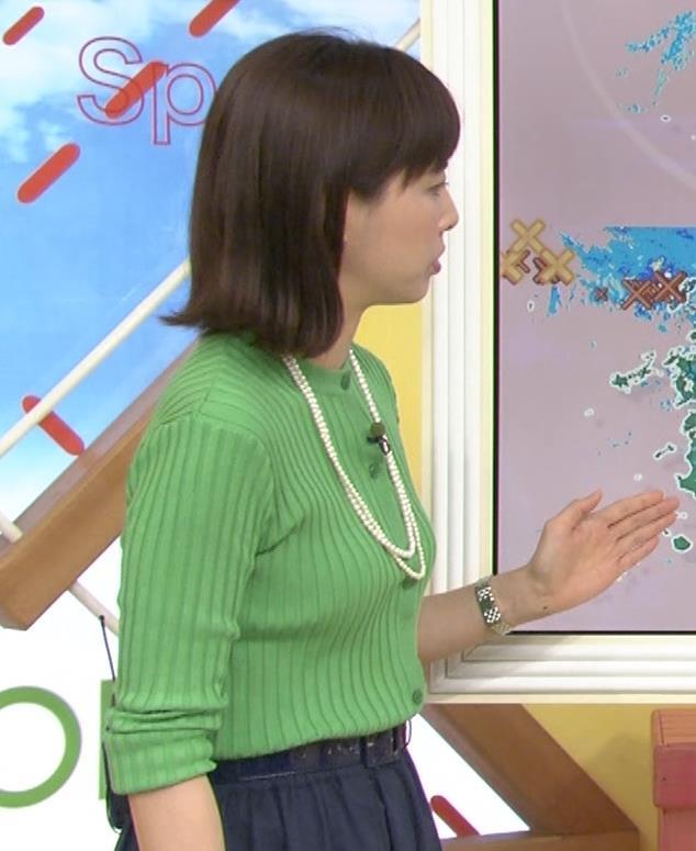 美人気象予報士のニット横乳 美人気象予報士のニット横乳キャプ・エロ画像3