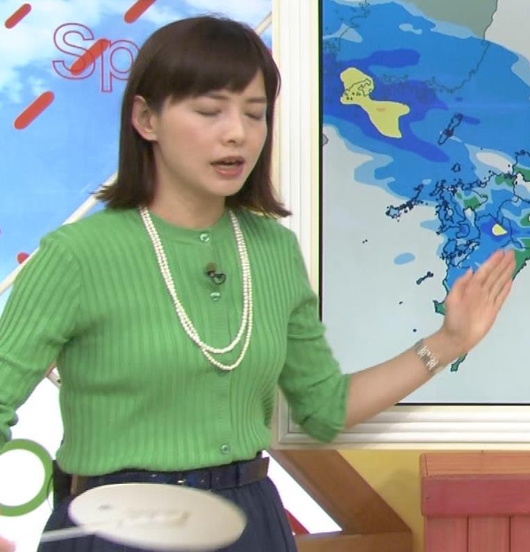 美人気象予報士のニット横乳 美人気象予報士のニット横乳キャプ・エロ画像4