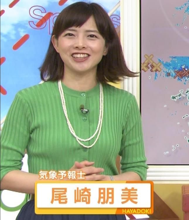美人気象予報士のニット横乳 美人気象予報士のニット横乳キャプ・エロ画像10