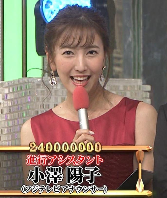 小澤陽子アナ ノースリーブのワンピースキャプ・エロ画像2