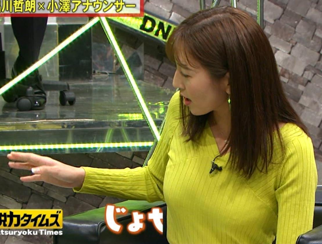 小澤陽子アナ 巨乳ニット&ミニスカ太もも。フェロモン系女子アナキャプ・エロ画像6