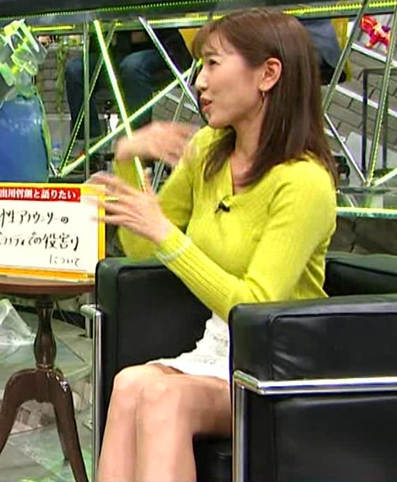 小澤陽子アナ 巨乳ニット&ミニスカ太もも。フェロモン系女子アナキャプ・エロ画像7