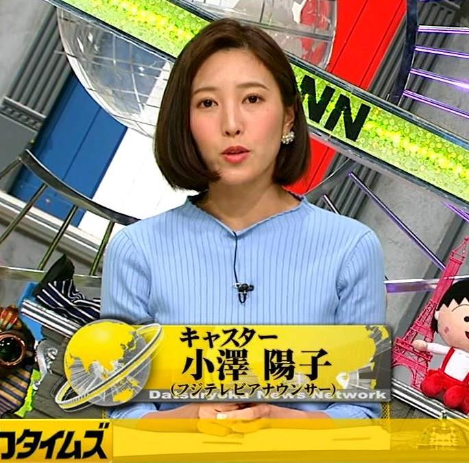 小澤陽子アナ ニットおっぱい!キャプ・エロ画像