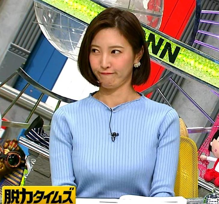 小澤陽子アナ ニットおっぱい!キャプ・エロ画像11