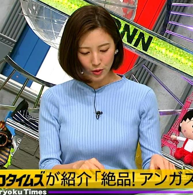 小澤陽子アナ ニットおっぱい!キャプ・エロ画像3
