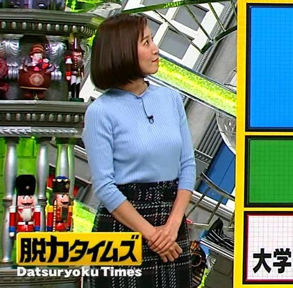 小澤陽子アナ ニットおっぱい!キャプ・エロ画像4