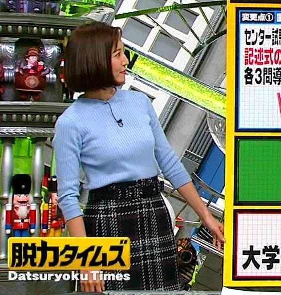 小澤陽子アナ ニットおっぱい!キャプ・エロ画像5