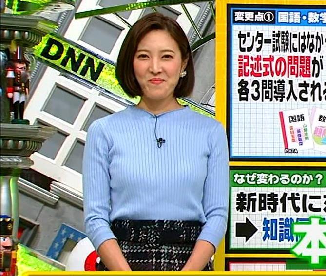 小澤陽子アナ ニットおっぱい!キャプ・エロ画像7